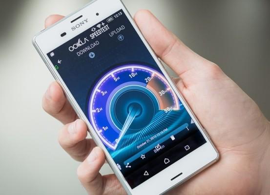 Speed Test 553x400 - PC e smartphone, come capire se qualcuno ti sta spiando
